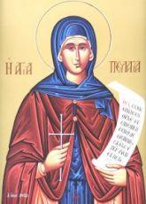 Пелагея Антиохийская  (икона на дереве)