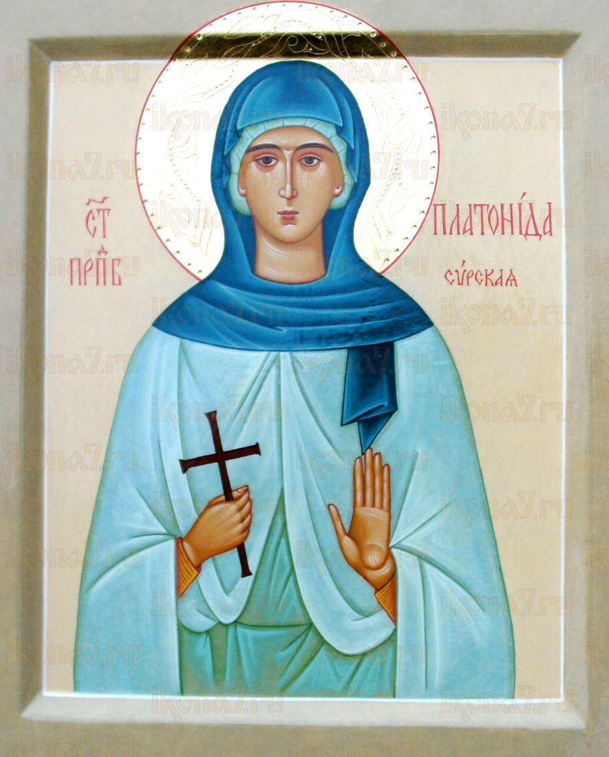 Платонида Сирская  (копия старинной иконы)