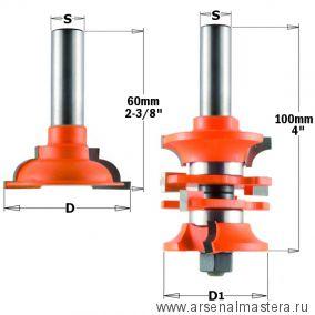 CMT 955.806.11 Комплект 2 фрез S12 D48-44 I35-44,5 мм для дверной обвязки