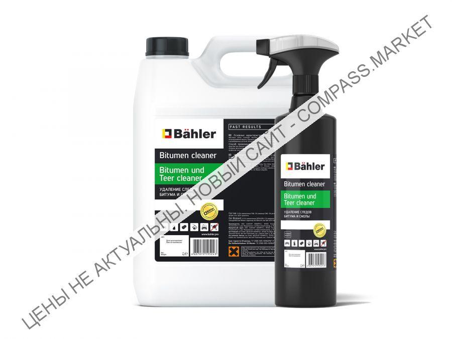 Средство для удаления битума и смолы Bitumen und Teer cleaner BTC-100 BAHLER