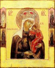 От бед страждущих  (копия старинной иконы)