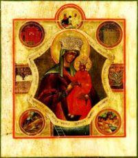 Икона От бед страждущих  (копия старинной)