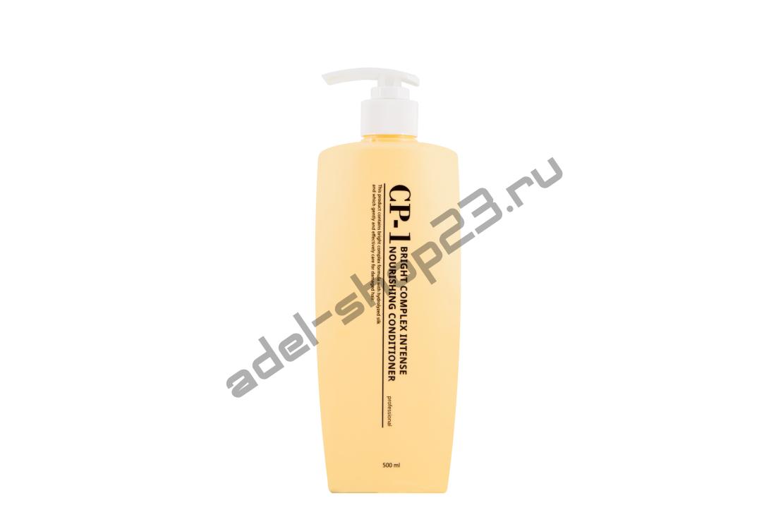 CP-1 - Интенсивно питающий кондиционер для волос