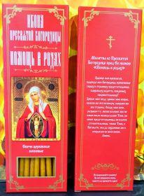 №69.Свечи восковые конусные и прямые с прополисом для домашней (келейной) молитвы , длина 21,5см., Ø 6мм. (20 шт. в коробочке)