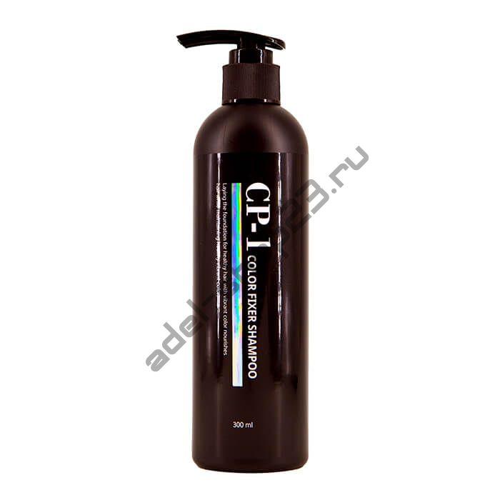 ESTHETIC HOUSE - Шампунь для окрашенных волос CP-1 Color Fixer Shampoo