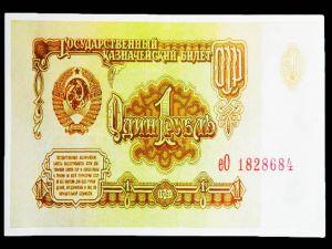 Конверт для денег Советский рубль