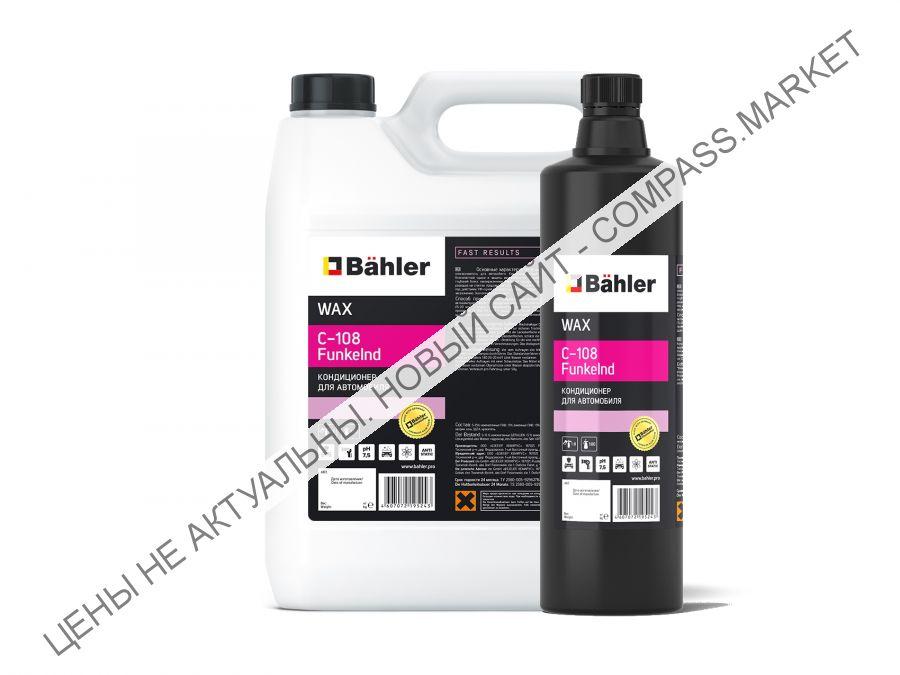 Кондиционер для автомобиля WAX С-108 Funkelnd BAHLER