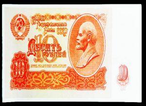 Конверт для денег Советский червонец