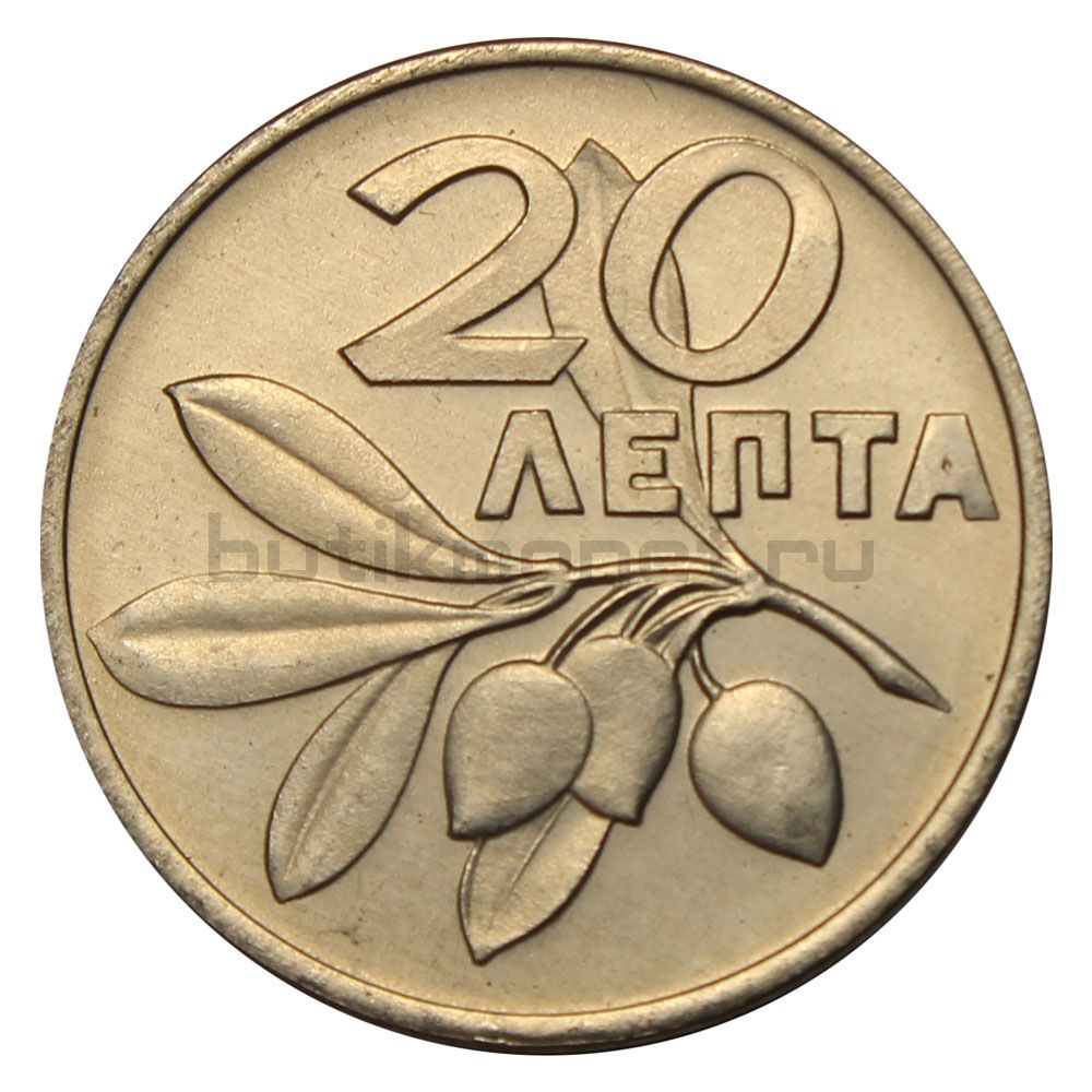 20 лепт 1973 Греция