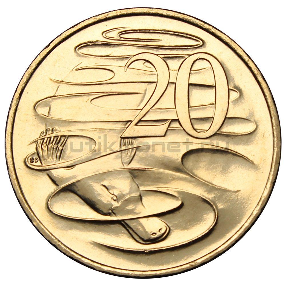 20 центов 2016 Австралия