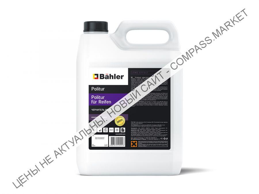 Чернитель резины на водной основе Politur für Reifen PR-104