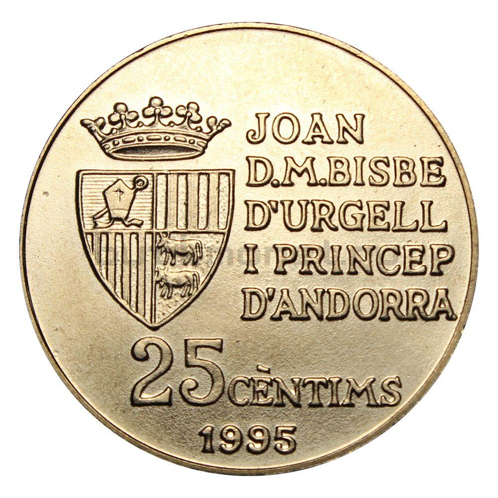 25 сантимов 1995 Андорра 50 лет Продовольственной программе (ФАО)