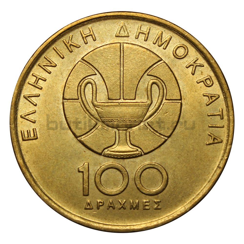 100 драхм 1998 Греция XIII Чемпионат мира по баскетболу в Афинах