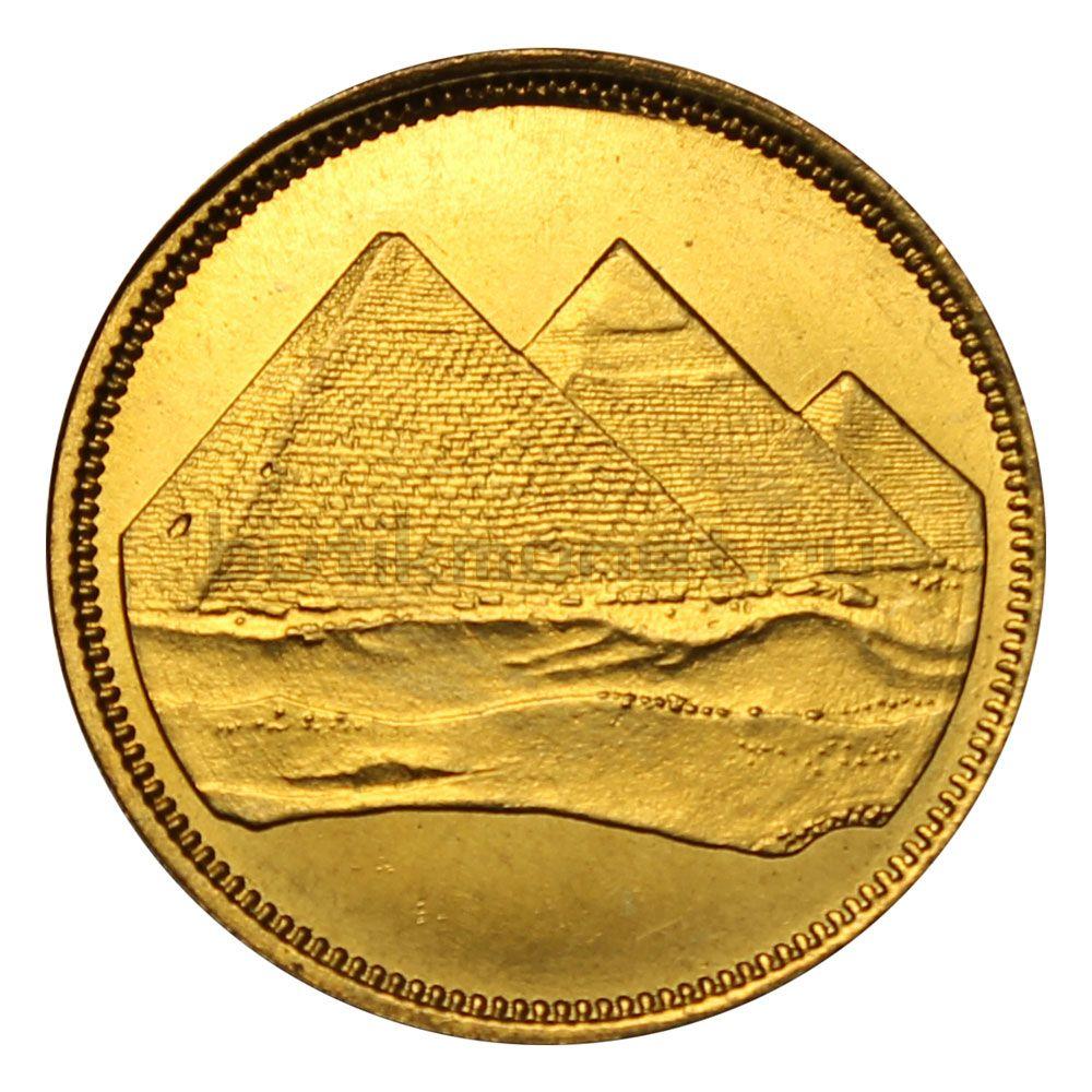 1 пиастр 1984 Египет