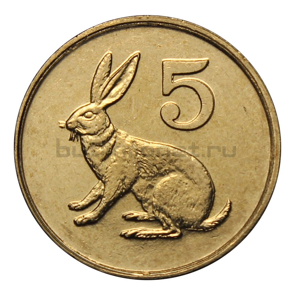 5 центов 1997 Зимбабве