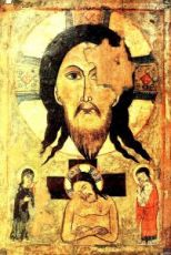 Икона Спас Нерукотворный (копия старинной)