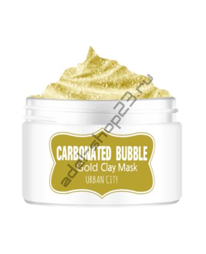 BAVIPHAT - Маска для лица глиняно-пузырьковая Urban City Carbonated Bubble Mask