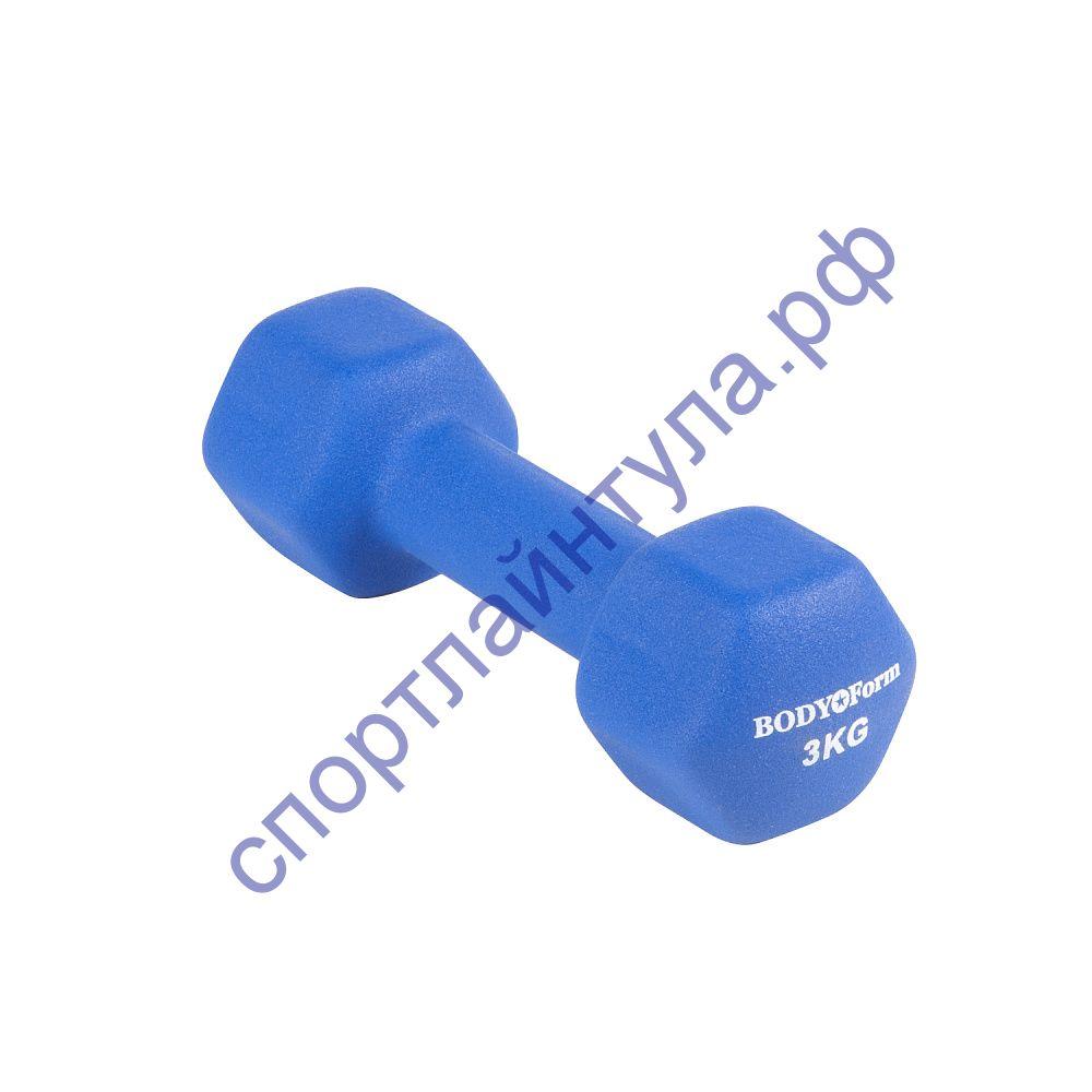 Гантель неопреновая BF-DN04 (1шт) 3 кг