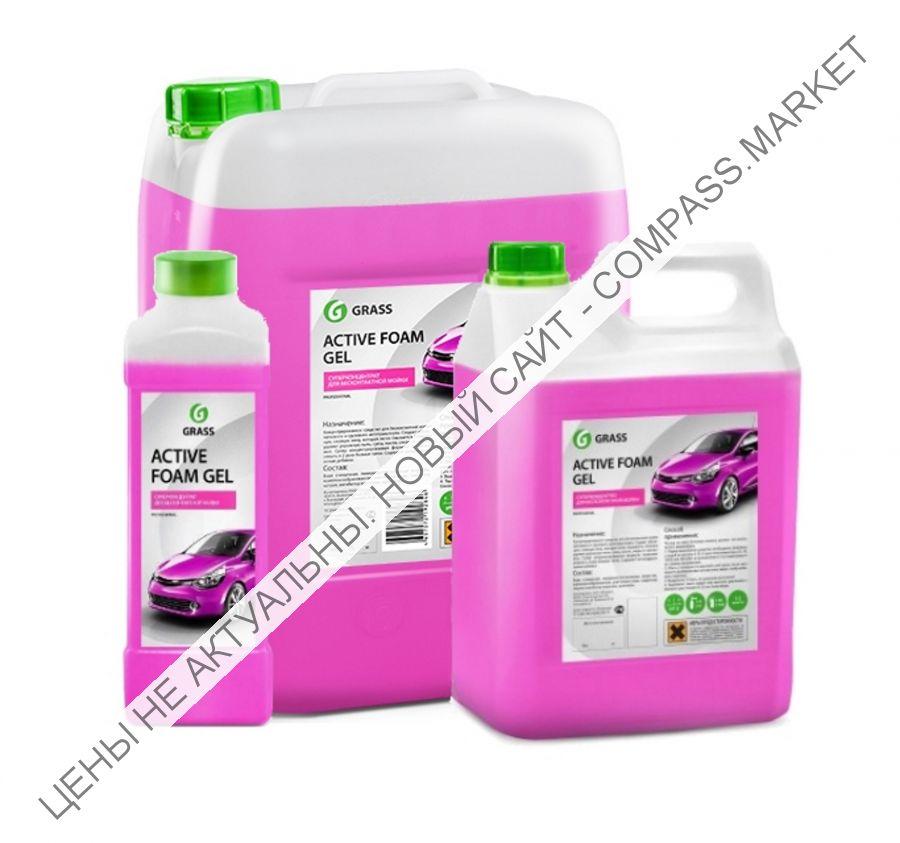 Активная пена «Active Foam GEL» супер-концентрат GRASS