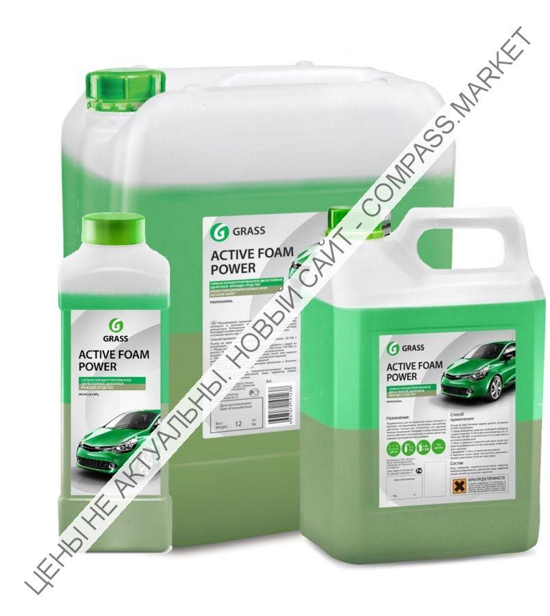 Активная пена «Active Foam Power» для грузовиков GRASS