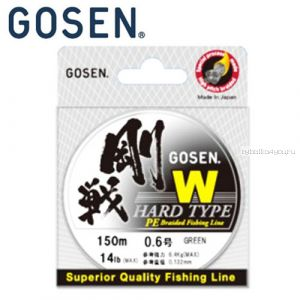 Леска плетеная Gosen W Hard Type PE X4 150 м / цвет: Green