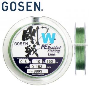 Леска плетеная Gosen W4 PE Braid 150м / цвет: Green
