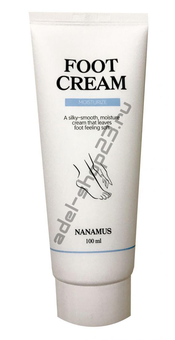 NANAMUS - Увлажняющий крем для ног Foot Cream