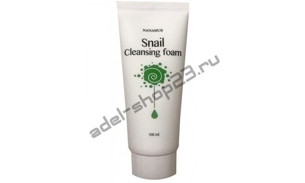 Nanamus - Snail Foam Cleansing – пенка для умывания с улиточным муцином
