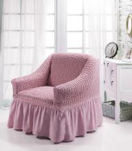 Чехол для кресла BULSAN (св.розовый)  Арт.1797-16