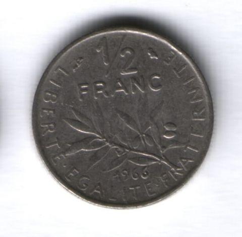 1/2 франка 1966 г. Франция