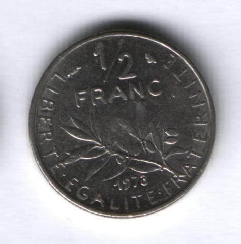 1/2 франка 1973 г. Франция