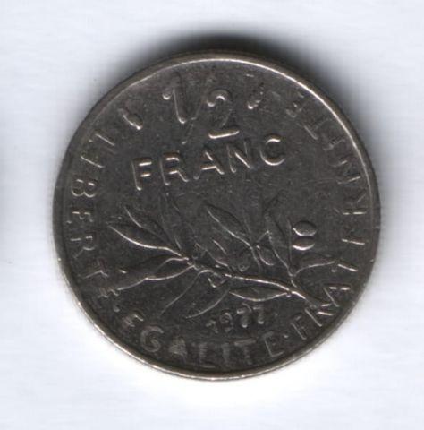 1/2 франка 1977 г. Франция