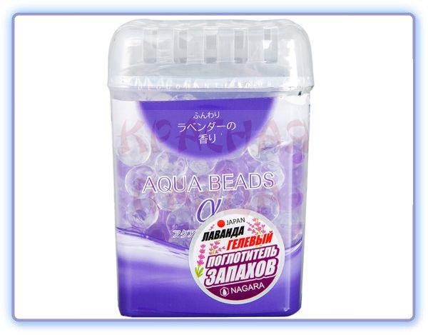Nagara Aqua Beads Арома-поглотитель запаха гелевый с ароматом лаванды