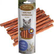 Деревенские лакомства Мясные колбаски из утки для кошек (45 г)