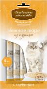 Деревенские лакомства Нежное пюре из курицы для кошек (4*10 г)