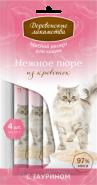 Деревенские лакомства Нежное пюре из креветок для кошек (4*10 г)