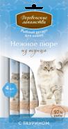 Деревенские лакомства Нежное пюре из тунца для кошек (4*10 г)