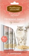 Деревенские лакомства Нежное пюре из лосося для кошек (4*10 г)