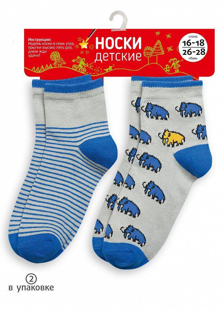 Носки для мальчиков Слоны, 2 пары