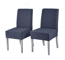"""Чехлы на стулья """"KARNA"""" VERONA (синий)  Арт.2958-2"""