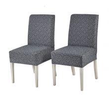 """Чехлы на стулья """"KARNA"""" VERONA (серый)  Арт.2958-5"""