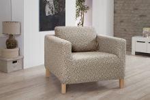 Чехол для кресла  VERONA (кофейный) Арт.2933-1