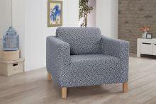 Чехол для кресла  VERONA (серый) Арт.2933-3
