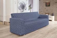 Чехол для трехместного дивана VERONA (синий) Арт.2934-2