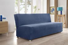"Чехол для трехместного дивана без юбки и подлокотников ""KARNA"" PALERMO (синий) Арт.2936-5"
