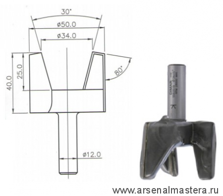 Фреза ремонтная внутренний конус  D50-34 B25 S12 DIMAR 5563519