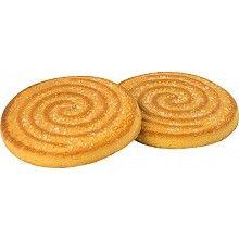 Печенье Вихарек с апельсин.вкусом 250г Яшкино