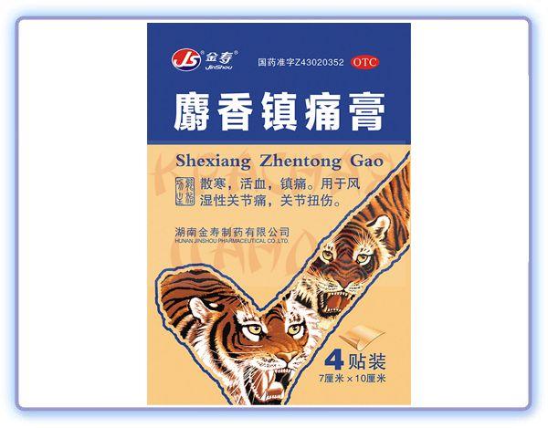 Противоотечный пластырь JinShou Shexiang Zhentong Gao (бежевый)