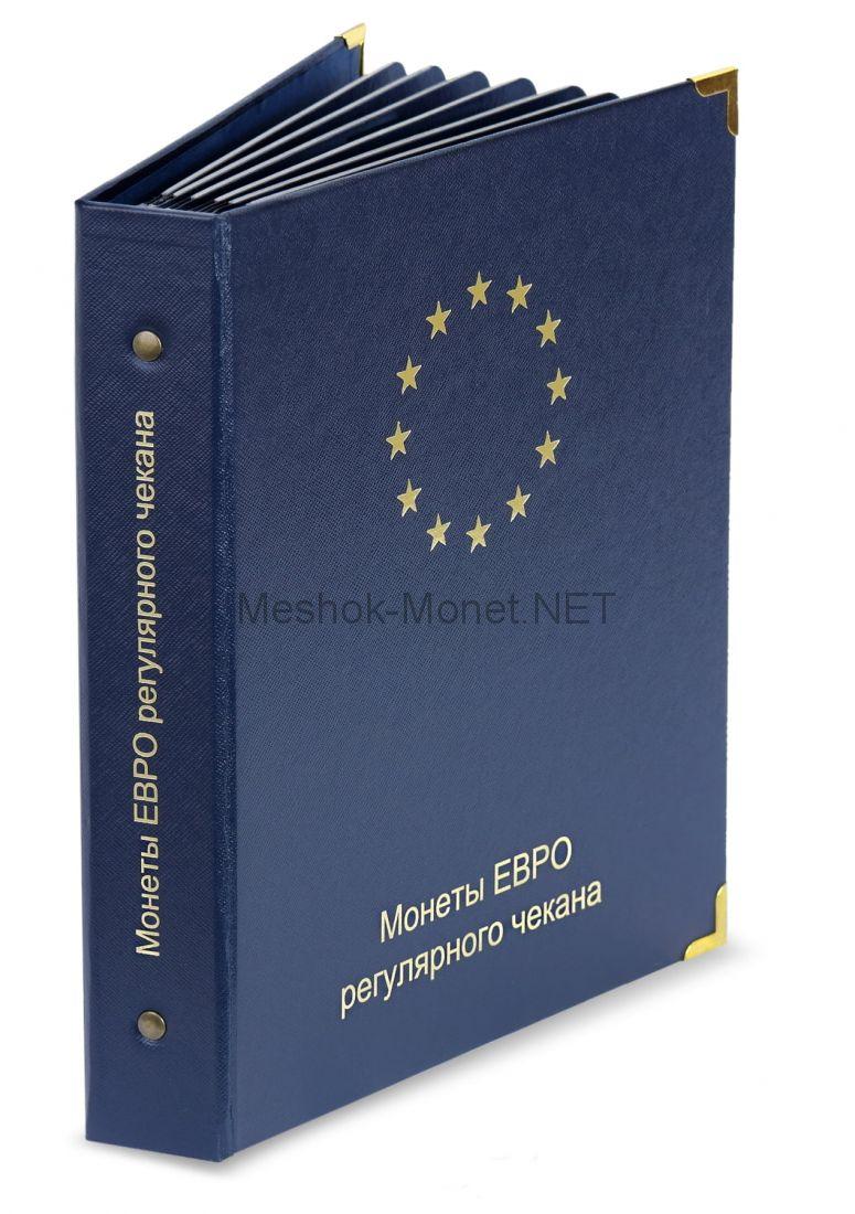 Альбом для монет стран Евросоюз