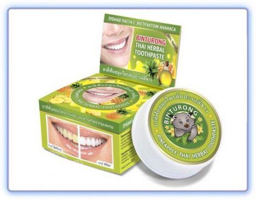 Binturong Pineapple Thai Herbal Toothpaste Круглая зубная паста с экстрактом ананаса